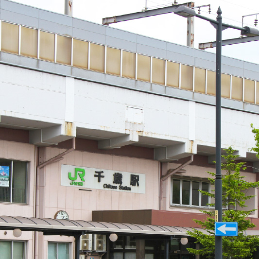 JR千歳駅で降り、2階の北口改札