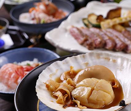 北海道 極みのディナーコース