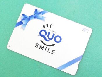 【平日限定!QUOカード付!】出張におすすめ!QUOカード 1,000円分付プラン/朝食付