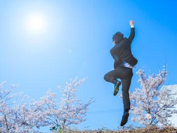 <GoToトラベル対象>【新生活応援プラン】転勤・進学・お引越しなど新生活をスタートされる方必見!/朝食付